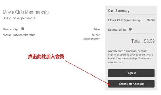 Cinemark新会员月费促销!会费5折+每月赠票+零食8折- 北美省钱