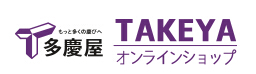 Takeya Coupons