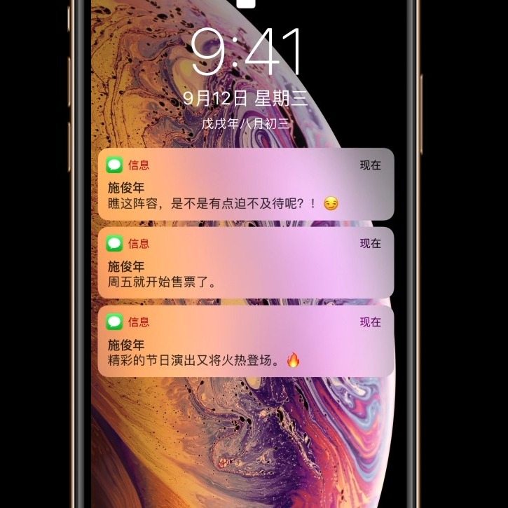 折扣升级:Apple iPhone XS MAX  多色多内存暂全