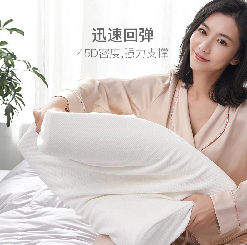 乳胶枕2.png
