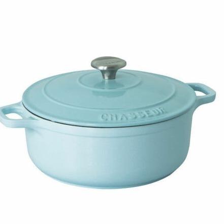 明天截止: Chasseur 网红铸铁锅 鸭蛋蓝 20cm 2.3L