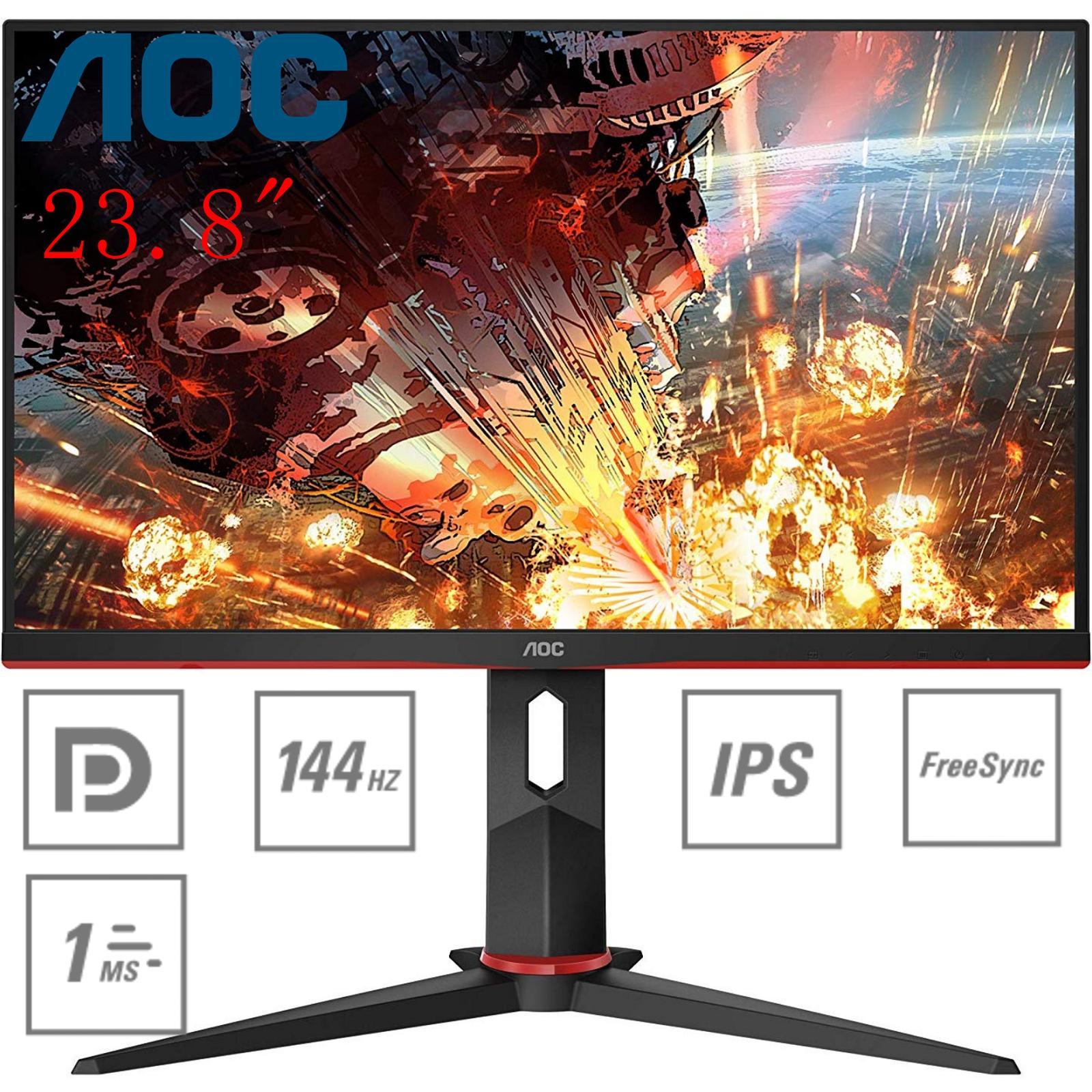 AOC 24寸电竞显示器 144Hz IPS